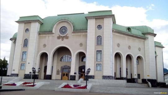 Башкирский академический театр драмы им. Мажита Гафури в Уфе