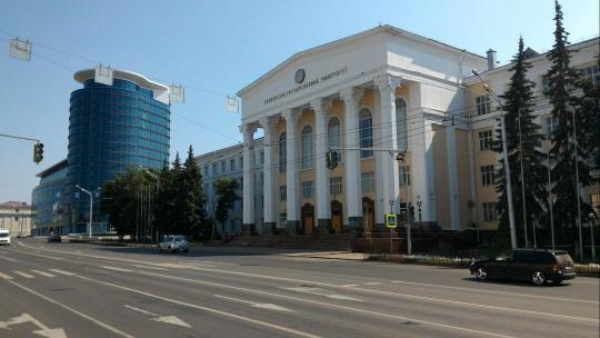 Башкирский государственный университет по Уфе
