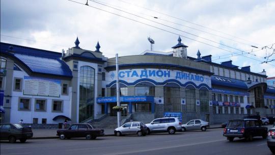 Стадион Динамо по Уфе