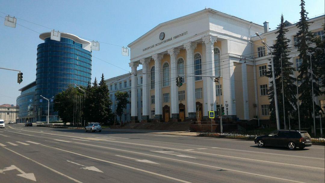 Уфа - столица Башкортостана обзорная экскурсия - фото 9