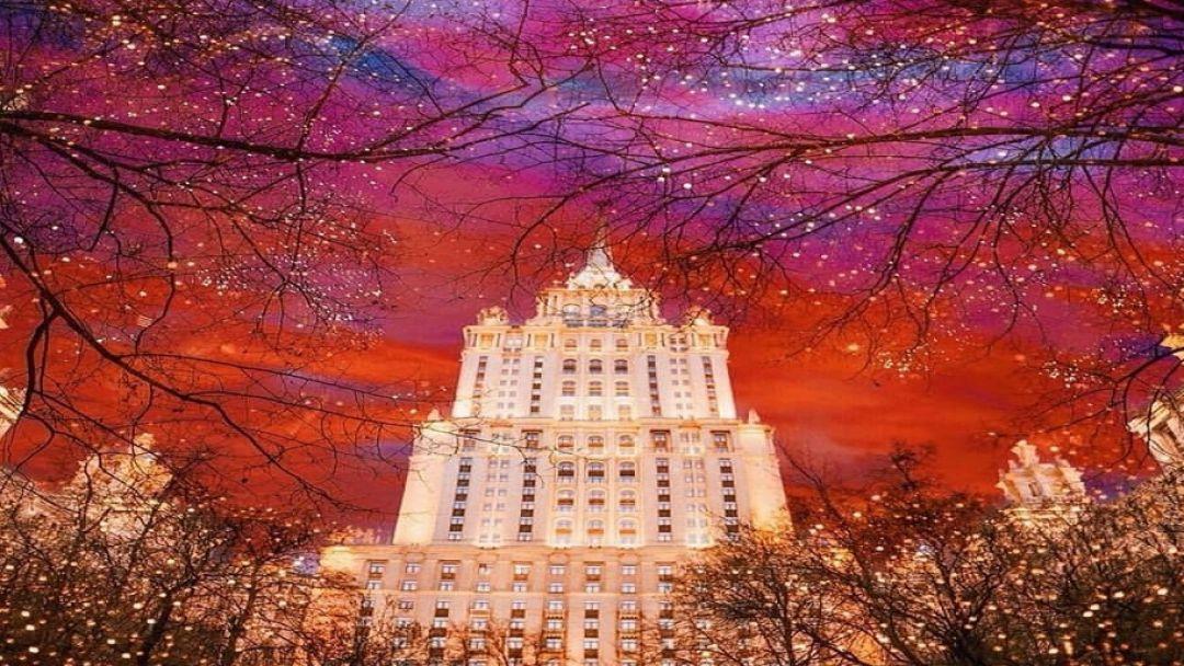 Огни ночной Москвы - фото 1