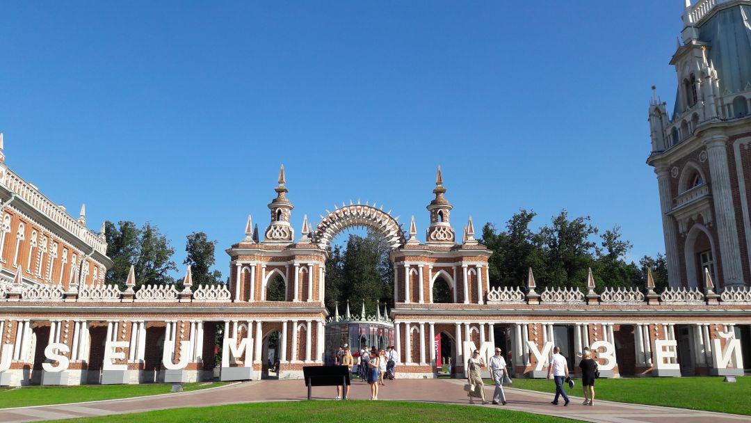 Усадьба Царицыно - фото 3