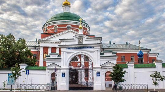 Экскурсия Обзорная экскурсия по Казани (без Кремля) по Казани