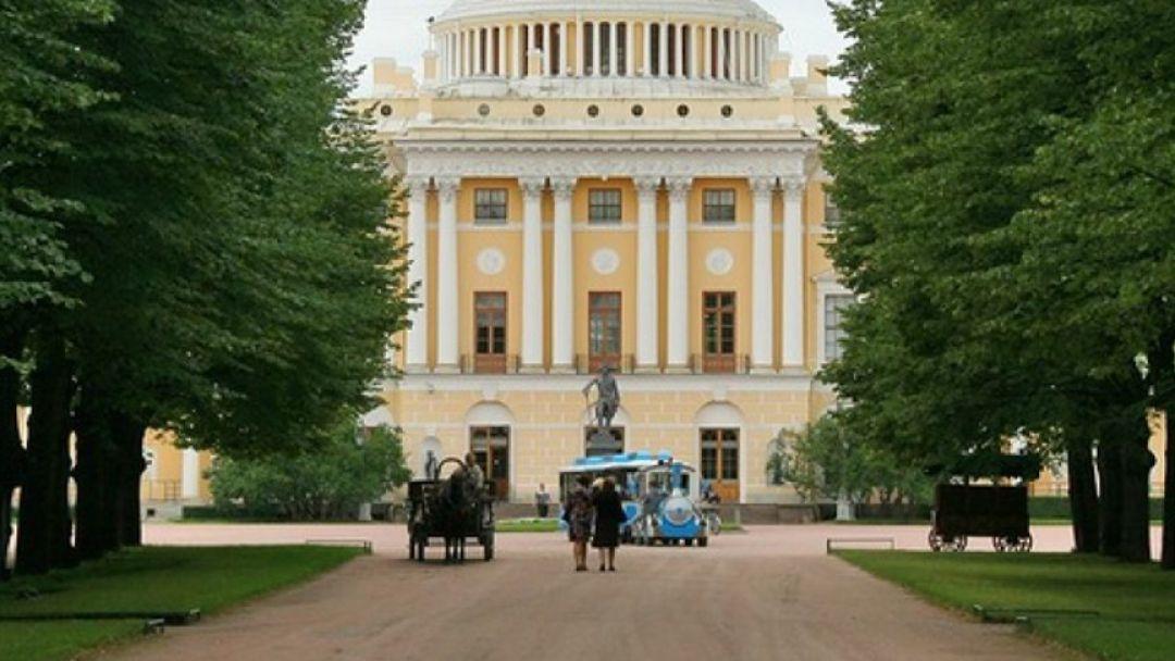 Павловск (Павловский дворец + парк) в Санкт-Петербурге