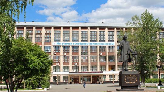 Музей Горно-Алтайского университета по Горно-Алтайску