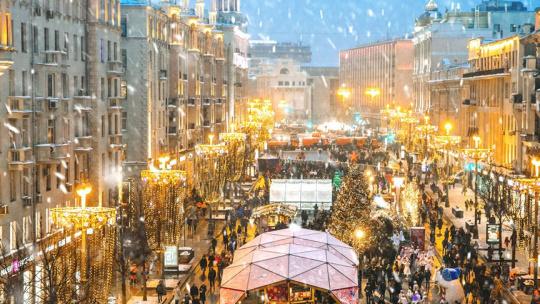 Новогодняя Москва   - фото 2