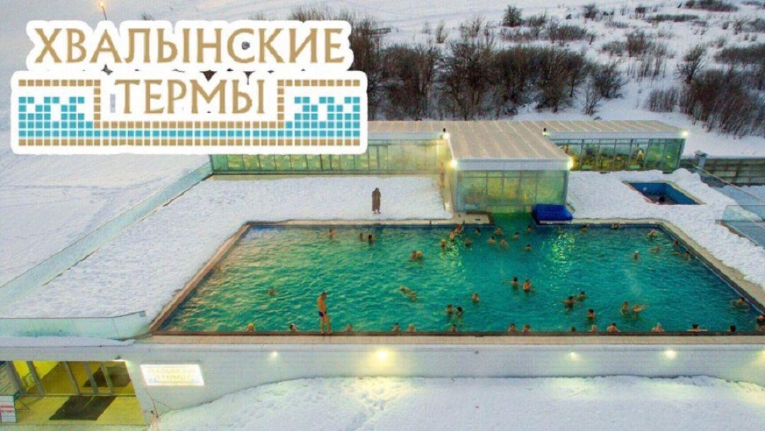 """Автобусный тур """"Термы + горнолыжка"""" - фото 3"""