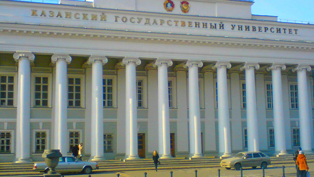 Пешеходная экскурсия: Первое знакомство с Казанью - фото 2