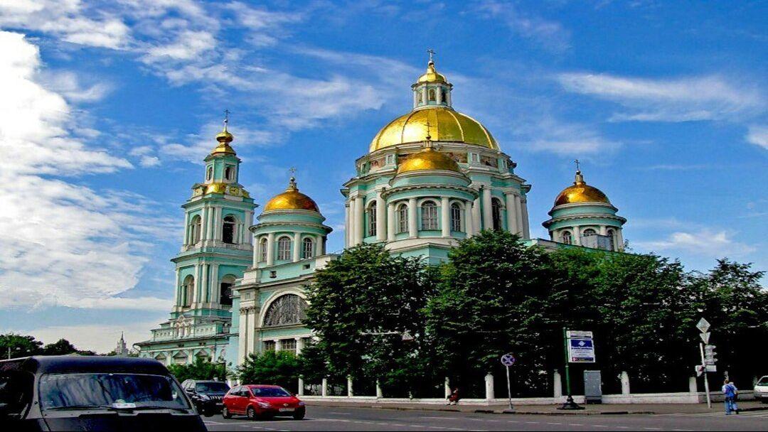 Храмы Москвы (с исполнением заветных желаний). Эксклюзив - фото 1