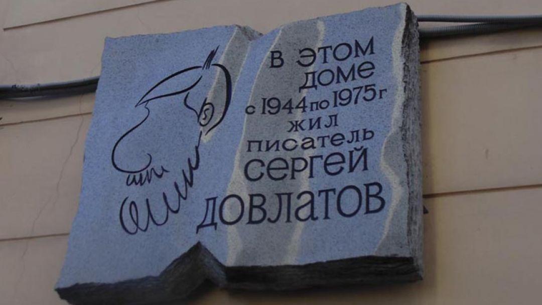 В коммунальную квартиру в Санкт-Петербурге