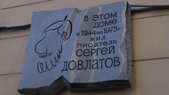 Экскурсия В коммунальную квартиру в Санкт-Петербурге