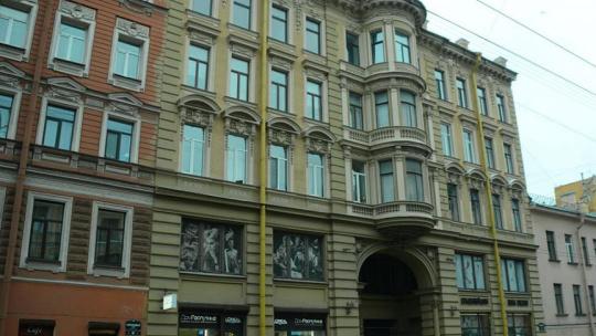 Экскурсия В квартиру Распутина в Санкт-Петербурге