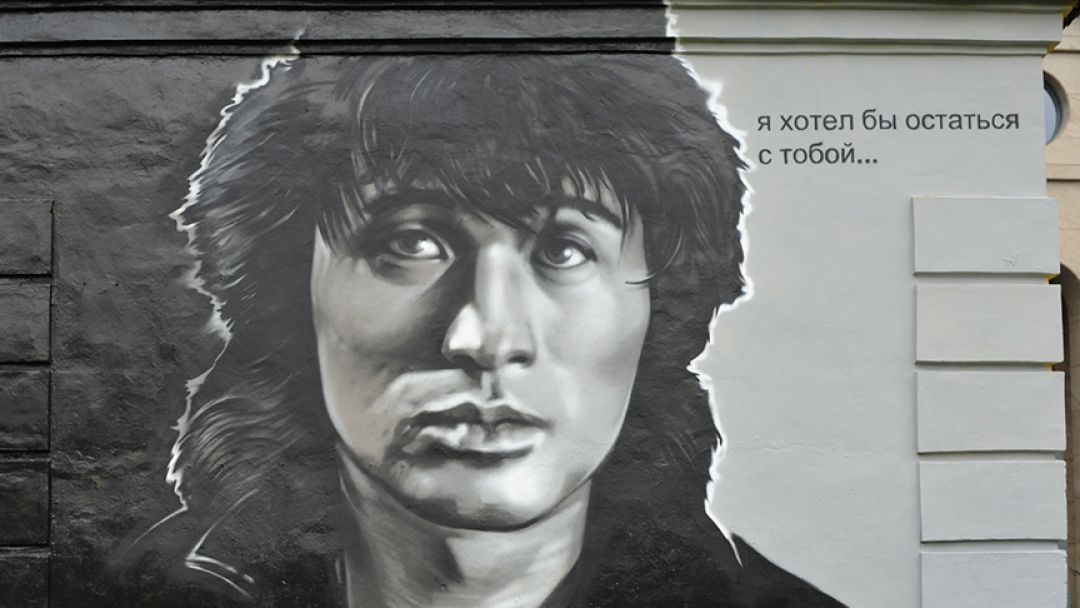 """""""Рок-Петербург"""""""