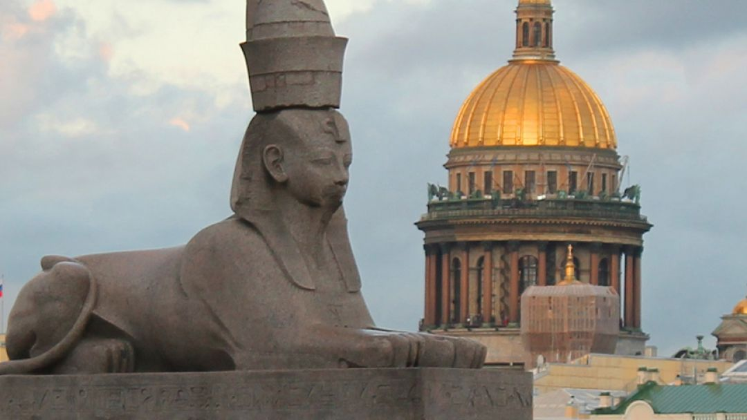 Мистика Петербурга - фото 3