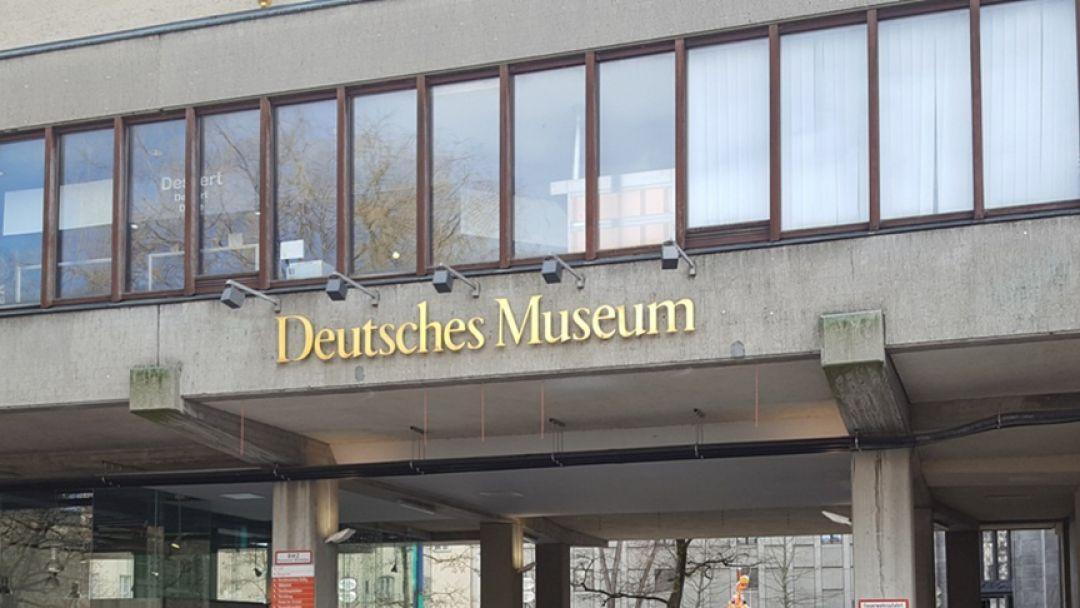 Немецкий музей - история техники - фото 1