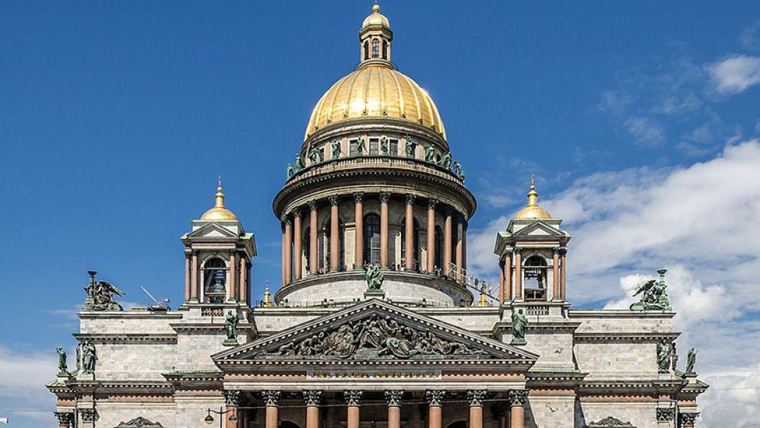 Обзорная по Петербургу - фото 1
