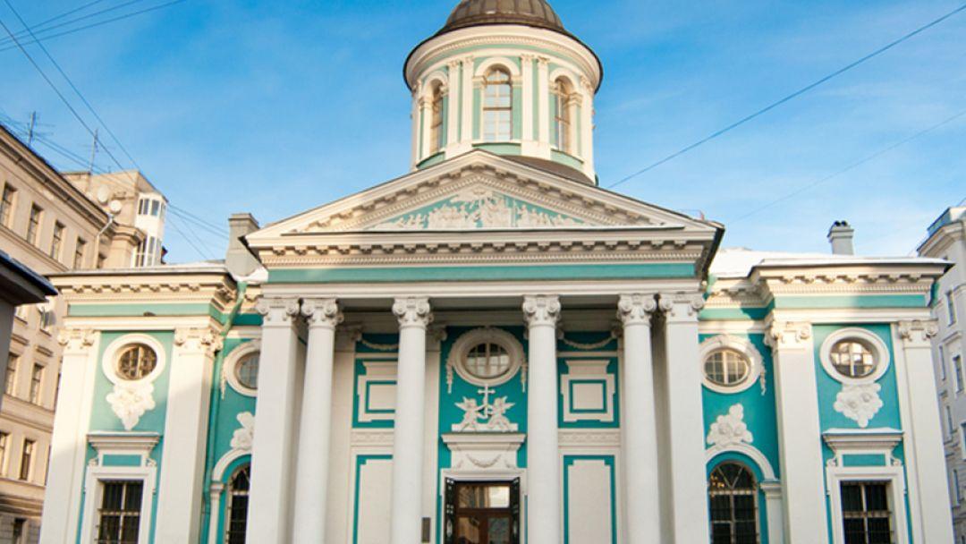 Инославные храмы Невского проспекта - фото 1