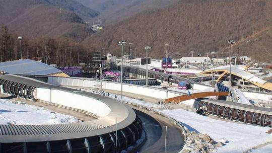 Экскурсия Экскурсия на Олимпийскую санно-бобслейную трассу в Сочи