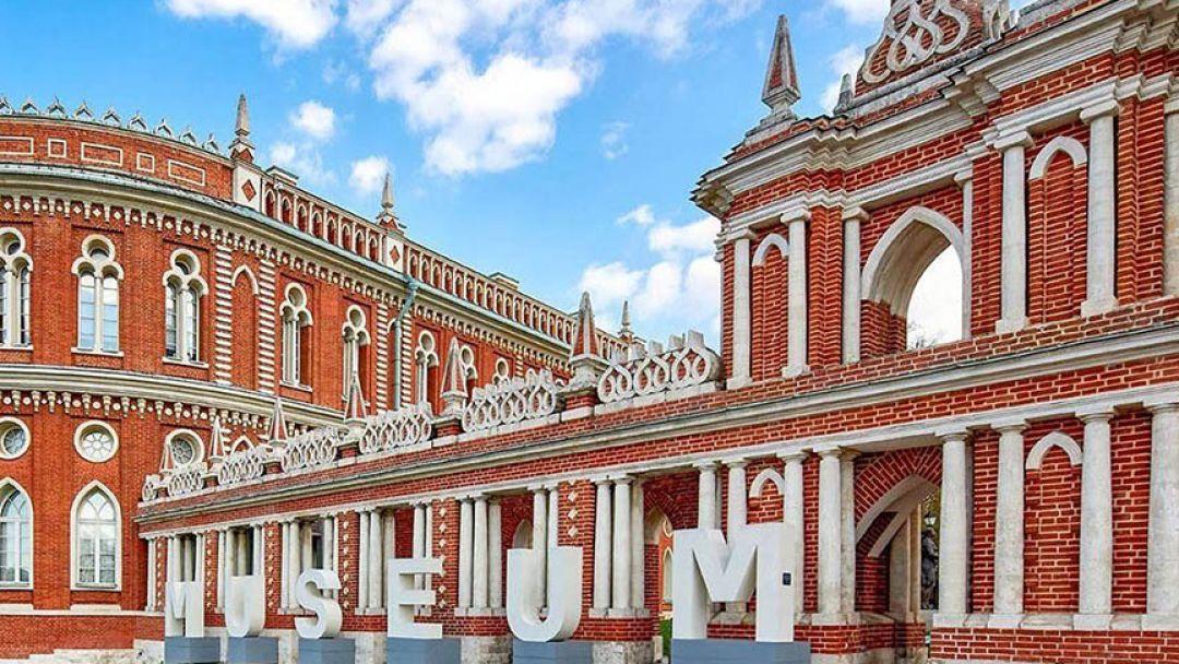 Тайны и капризы императрицы в Москве
