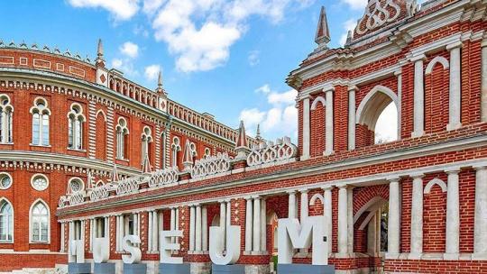 Экскурсия Тайны и капризы императрицы по Москве