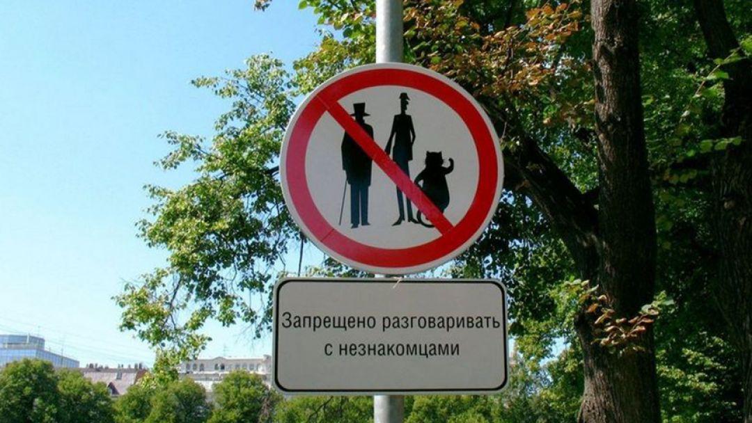 Вечером на Патриарших в Москве