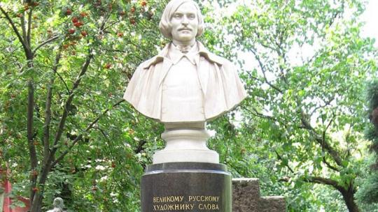 Экскурсия Гоголь в Москве по Москве
