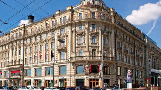 Экскурсия По главной улице столицы по Москве