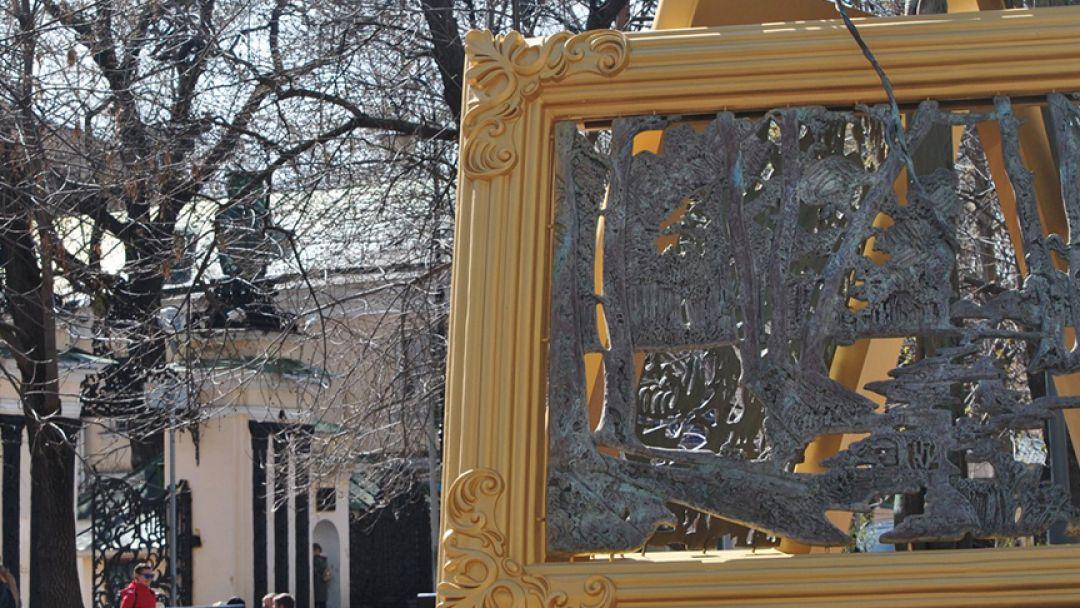 Москва художников и меценатов - фото 3
