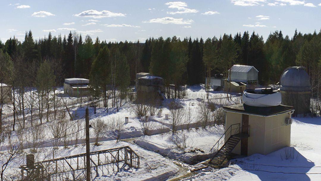Коуровская обсерватория. Путешествие во Вселенную в Екатеринбурге