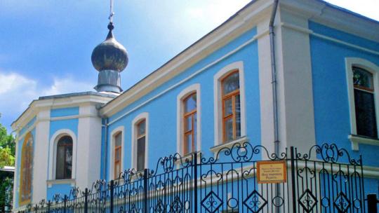 Экскурсия Святые места Крыма