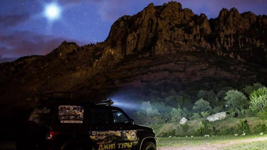 Экскурсия Ночной джип тур в Алуште