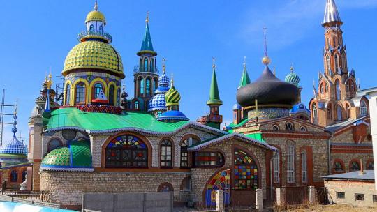 Экскурсия Храм всех религий (с посещением) по Казани