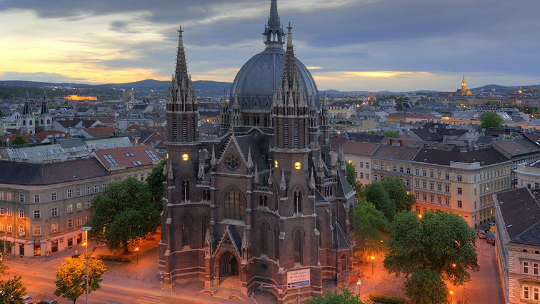 Из Праги в Вену - фото 1