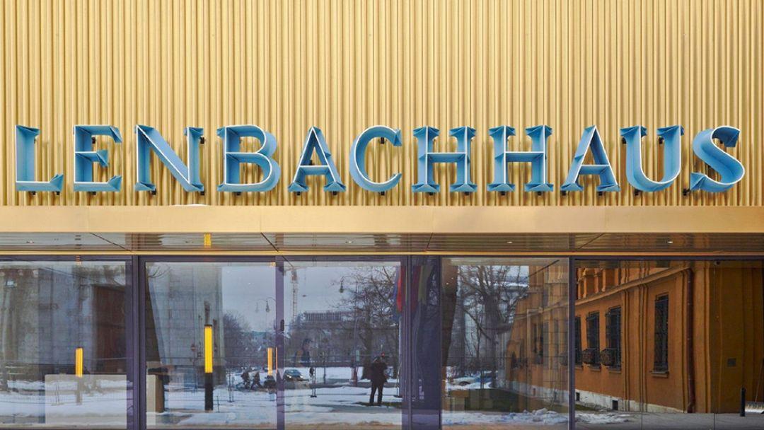 Ленбаххаус - фото 2