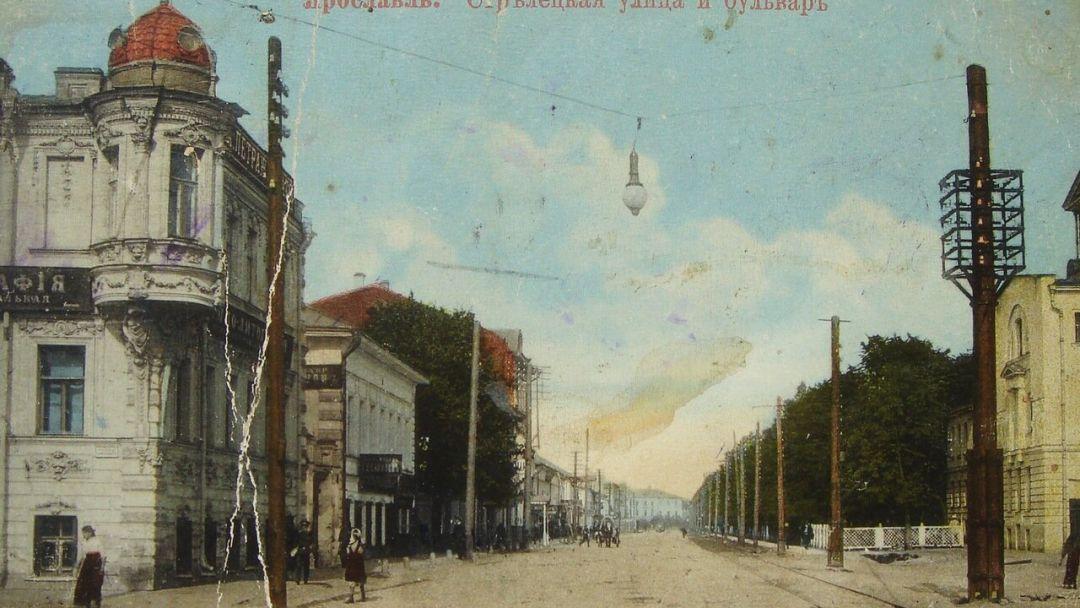 Вдоль стен Ярославского посада 17 века. - фото 4