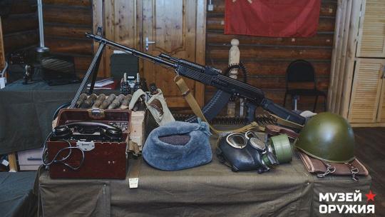 Интерактивный музей оружия по Москве