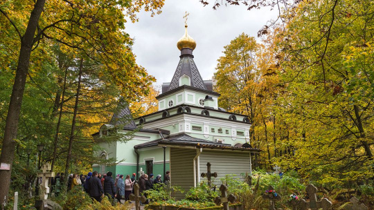 Часовня Ксении Блаженной в Санкт-Петербурге