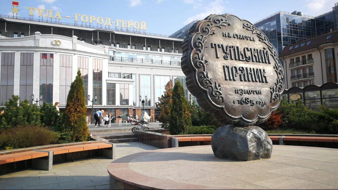 """Квест-экскурсия """"Тульский кремль, пряник и все-все-все"""" - фото 1"""