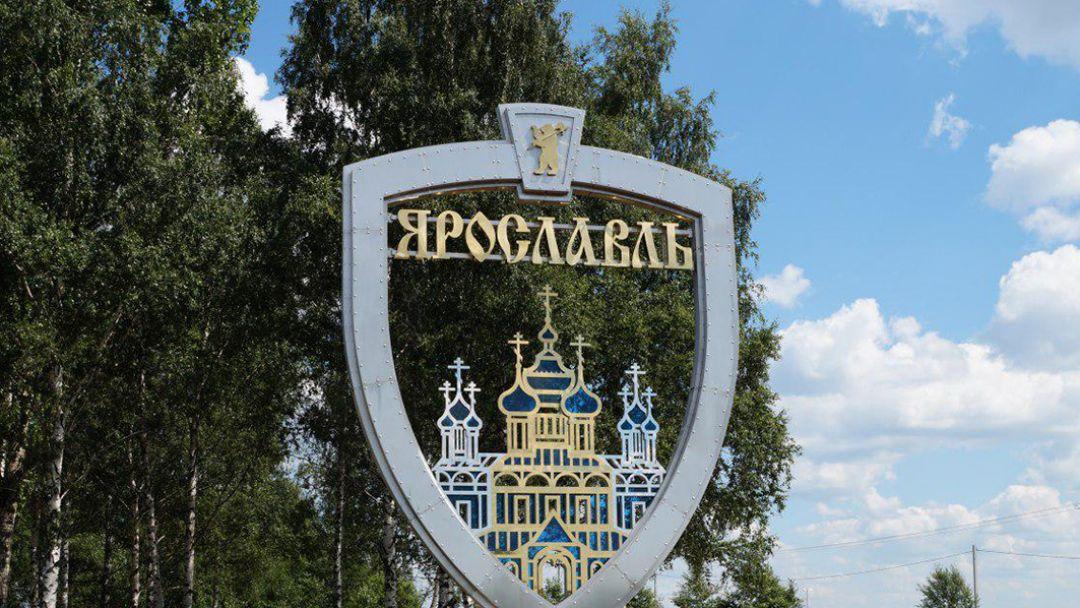 """Квест-экскурсия """"Старинный город-сказка: Ярославль как на ладони"""" - фото 2"""