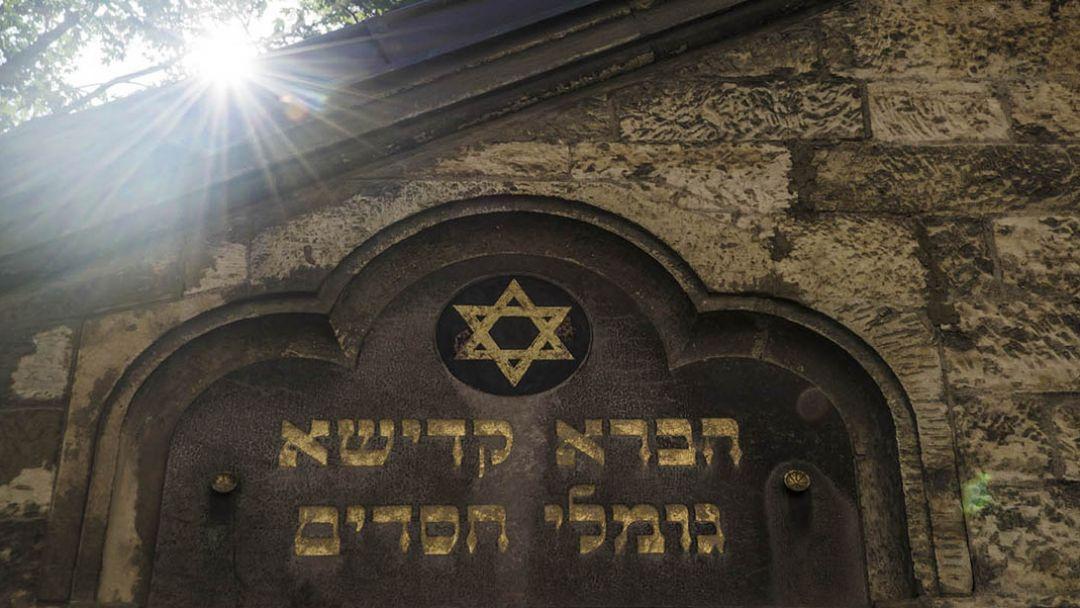 Йозефов — Еврейский квартал - фото 3