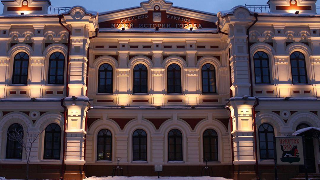 Музей истории Иркутска - фото 3