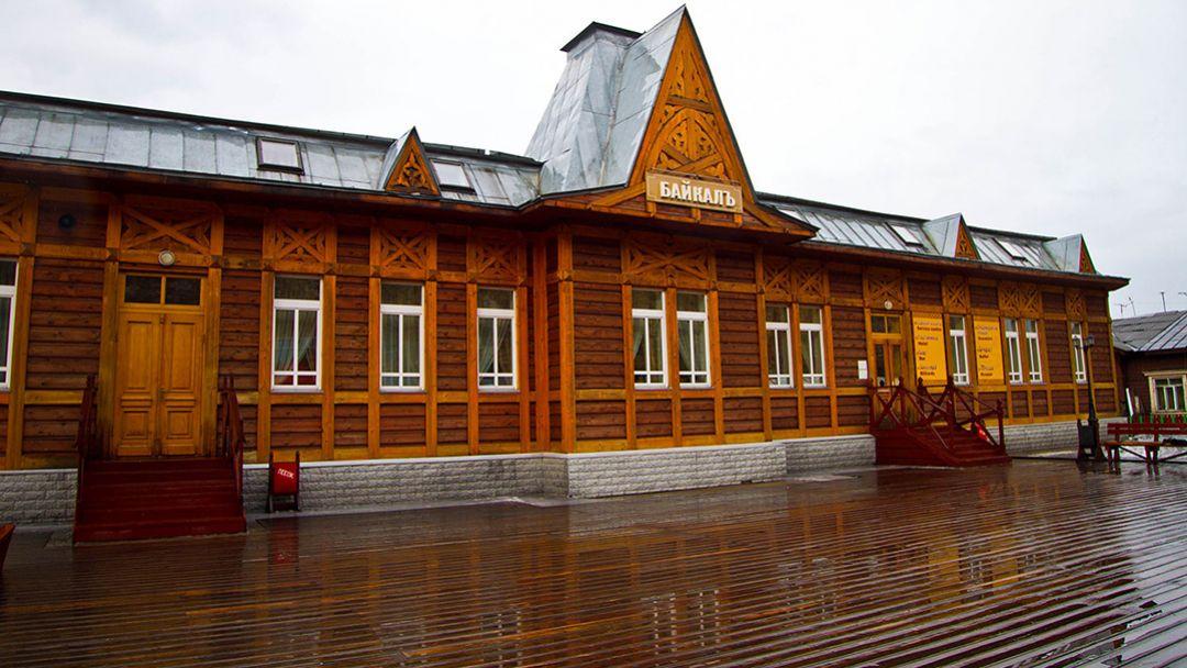 Музей ВСЖД в Иркутске