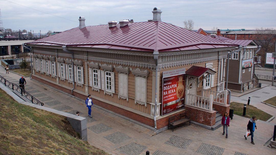 Музей «Окно в Азию» - фото 2