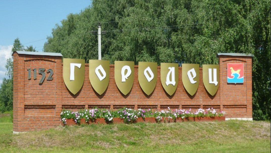 Городец легендарный, древний в Нижнем Новгороде