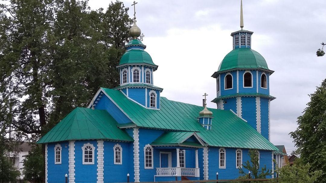 Светлояр – русская Атлантида - фото 1