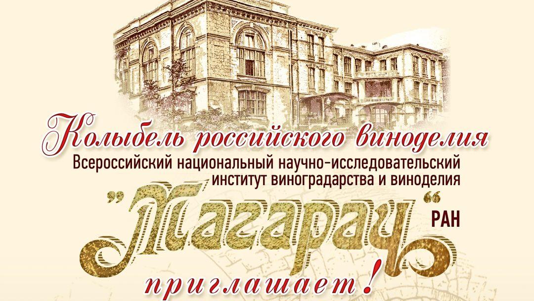 Экскурсия и Дегустация Крымских вин  - фото 3