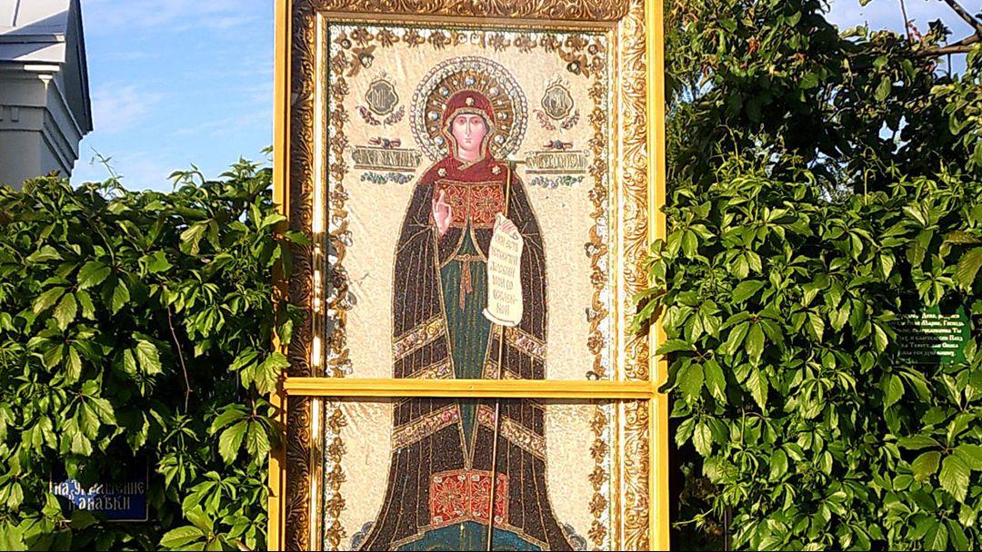 Серафимо-Дивеевский монастырь - четвёртый удел Богородицы - фото 2