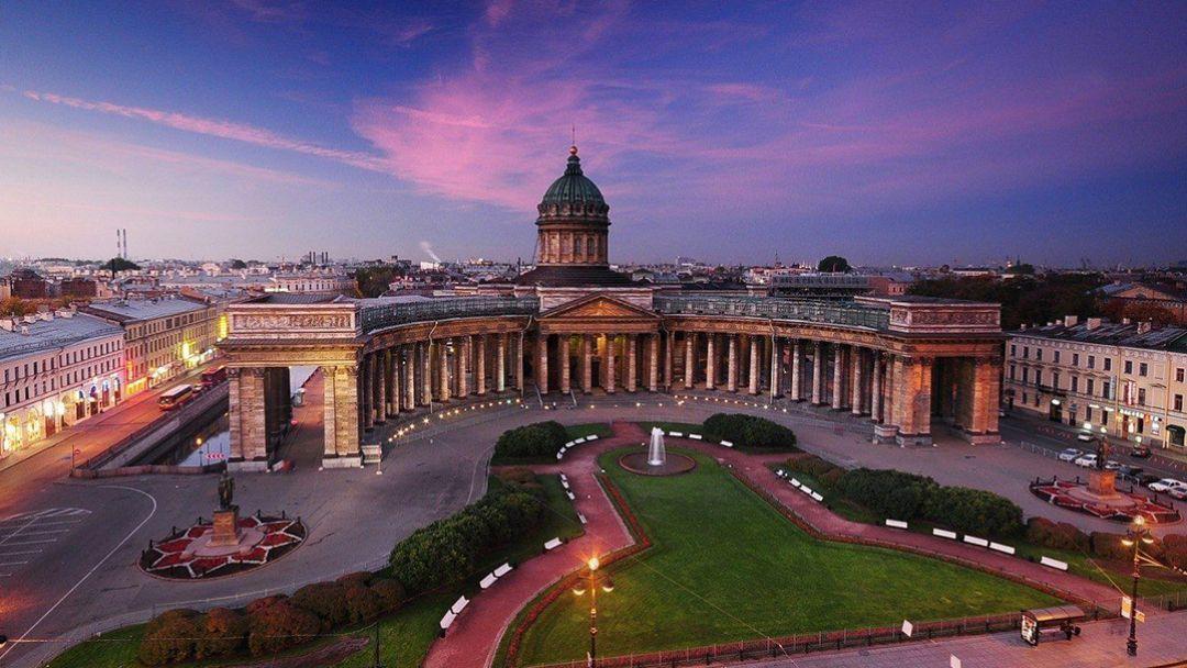 Вокруг Казанского собора - фото 2