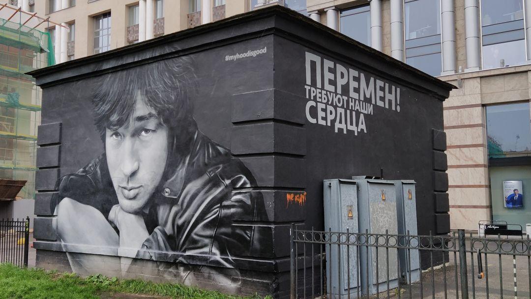 Прогулка по необычным дворам Санкт-Петербурга. От Невского до Кирочной - фото 8