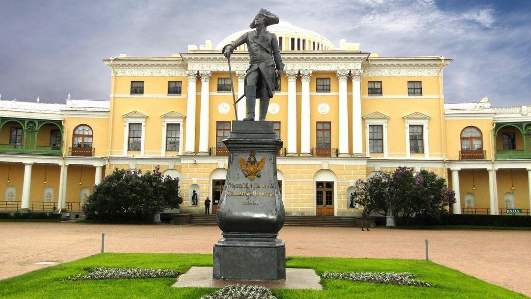 Павловск в Санкт-Петербурге